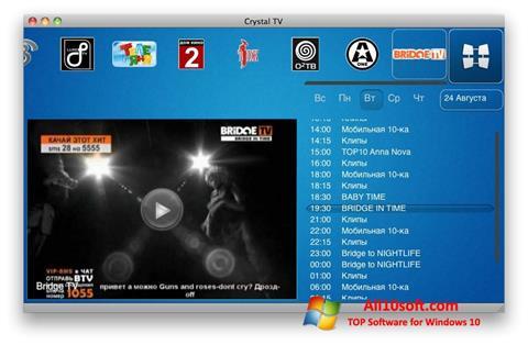 Ekraanipilt Crystal TV Windows 10