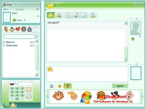 Ekraanipilt ICQ Windows 10