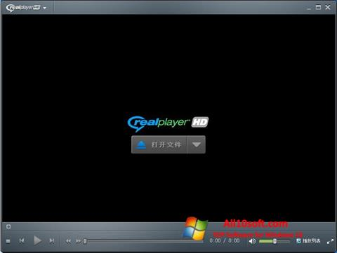Ekraanipilt RealPlayer Windows 10