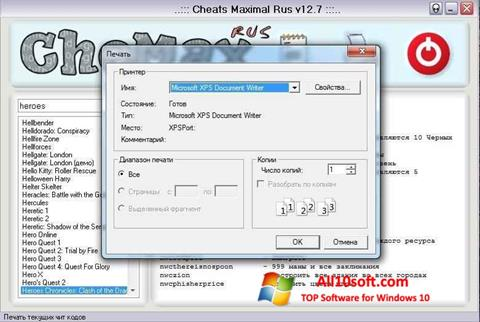 Ekraanipilt CheMax Windows 10