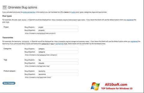 Ekraanipilt QTranslate Windows 10