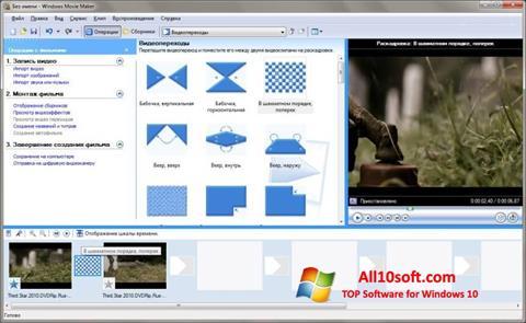 Ekraanipilt Windows Movie Maker Windows 10