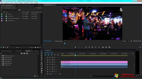 Ekraanipilt Adobe Premiere Pro Windows 10