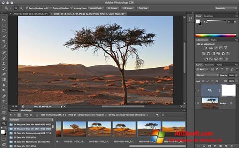 Ekraanipilt Adobe Photoshop Windows 10