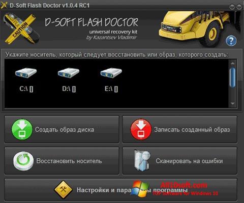 Ekraanipilt D-Soft Flash Doctor Windows 10