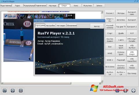 Ekraanipilt RusTV Player Windows 10