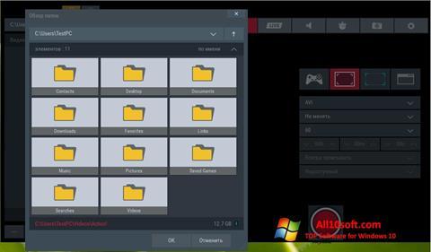 Ekraanipilt Action! Windows 10