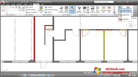 Ekraanipilt AutoCAD Architecture Windows 10