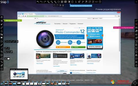 Ekraanipilt Ashampoo Snap Windows 10