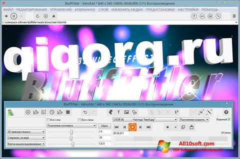 Ekraanipilt BluffTitler Windows 10