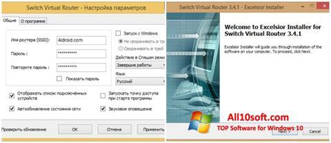 Ekraanipilt Switch Virtual Router Windows 10