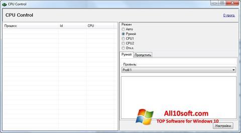 Ekraanipilt CPU-Control Windows 10