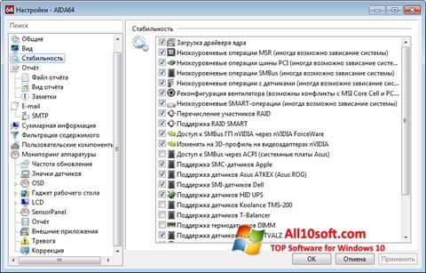 Ekraanipilt AIDA Windows 10