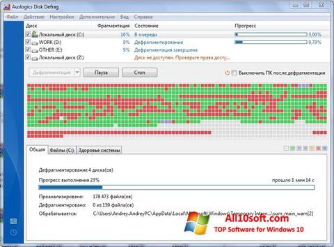 Ekraanipilt Auslogics Disk Defrag Windows 10