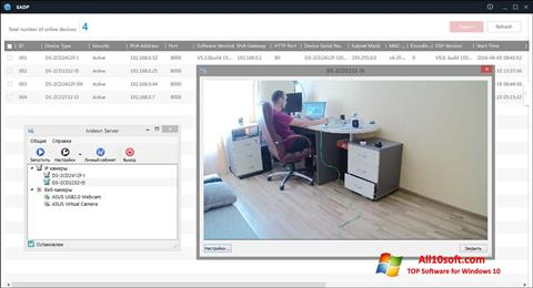Ekraanipilt Ivideon Server Windows 10